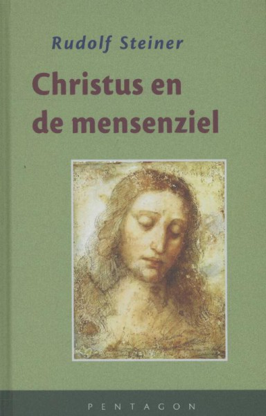 Christus en de mensenziel