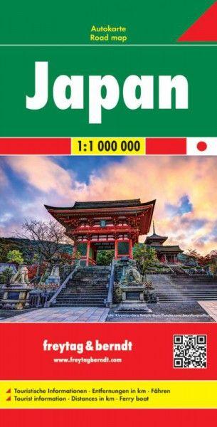 F&B Japan