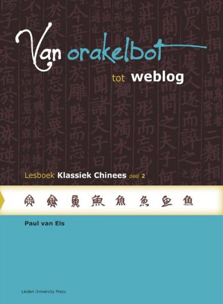 Van orakelbot to weblog deel 2