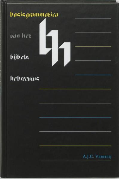 Basisgrammatica van het Bijbels Hebreeuws