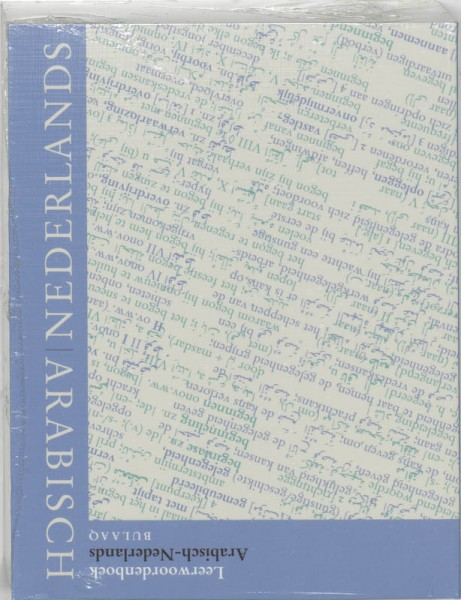 Leerwoordenboek Arabisch-Nederlands